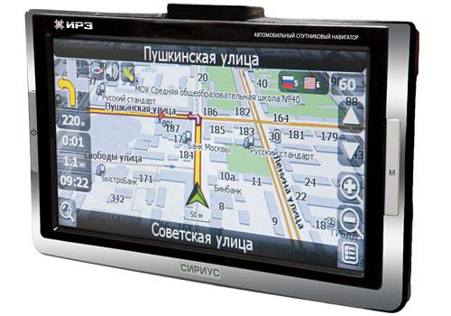 GPS-навигация теперь и на российских авто!