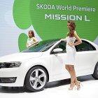 Компания Skoda запускает новую модель в серийное производство