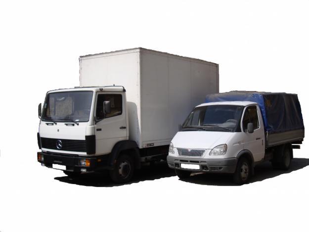 Перевозка грузов по Москве