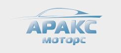 Аракс Моторс - идеальный помощник при выкупе автомобиля